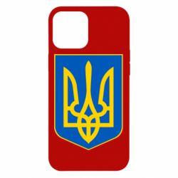 Чохол для iPhone 12 Pro Max Герб неньки-України