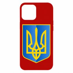 Чехол для iPhone 12 Pro Max Герб України 3D
