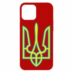 Чохол для iPhone 12 Pro Max Герб України (двокольоровий)