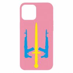 Чохол для iPhone 12 Pro Max Герб України з автоматами та мечем