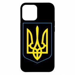 Чехол для iPhone 12 Pro Max Герб України з рамкою