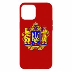 Чехол для iPhone 12 Pro Max Герб Украины полноцветный