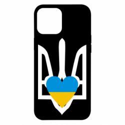 Чохол для iPhone 12 Pro Max Герб з серцем