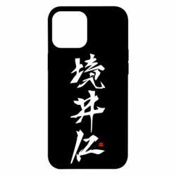 Чохол для iPhone 12 Pro Max Ghost Of Tsushima Hieroglyphs