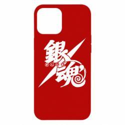 Чохол для iPhone 12 Pro Max Gintama