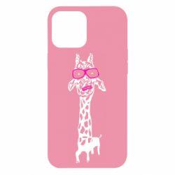 Чохол для iPhone 12 Pro Max Giraffe in pink glasses