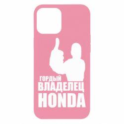 Чохол для iPhone 12 Pro Max Гордий власник HONDA