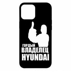 Чохол для iPhone 12 Pro Max Гордий власник HYUNDAI