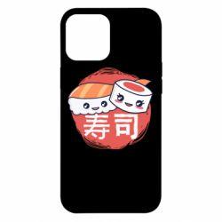Чехол для iPhone 12 Pro Max Happy sushi