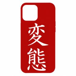 Чехол для iPhone 12 Pro Max HENTAI (JAP)