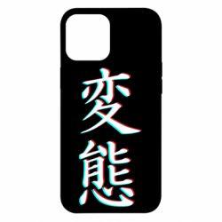 Чехол для iPhone 12 Pro Max HENTAI JAPAN GLITCH