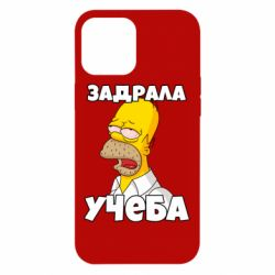 Чохол для iPhone 12 Pro Max Homer is tired of studying