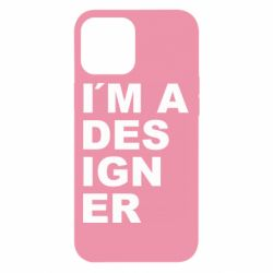 Чохол для iPhone 12 Pro Max I AM A DESIGNER
