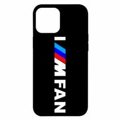 Чохол для iPhone 12 Pro Max I am FAN