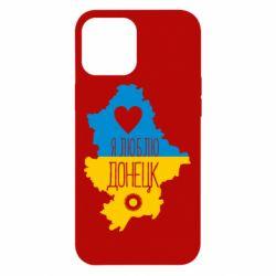 Чехол для iPhone 12 Pro Max I love Donetsk, Ukraine