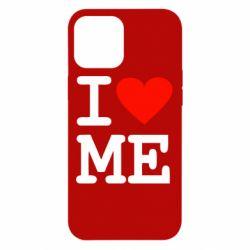 Чохол для iPhone 12 Pro Max I love ME