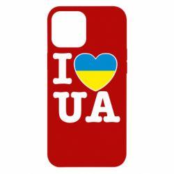 Чехол для iPhone 12 Pro Max I love UA