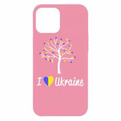 Чехол для iPhone 12 Pro Max I love Ukraine дерево