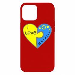 Чохол для iPhone 12 Pro Max I love Ukraine пазли