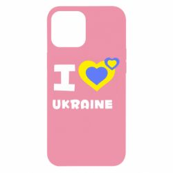 Чехол для iPhone 12 Pro Max I love Ukraine