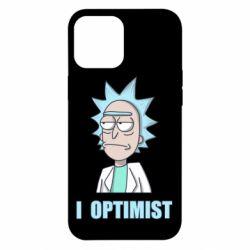 Чохол для iPhone 12 Pro Max I Optimist