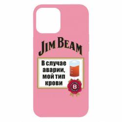 Чохол для iPhone 12 Pro Max Jim beam accident