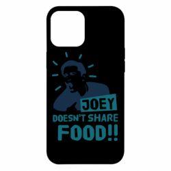 Чехол для iPhone 12 Pro Max Joey doesn't share food!