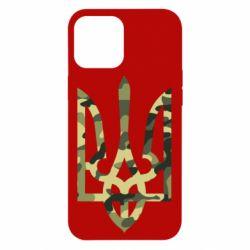 Чехол для iPhone 12 Pro Max Камуфляжный герб Украины