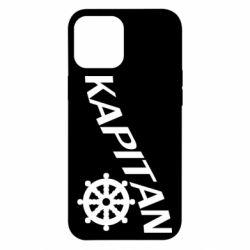 Чохол для iPhone 12 Pro Max KAPITAN