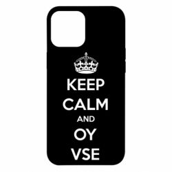 Чехол для iPhone 12 Pro Max KEEP CALM and OY VSE