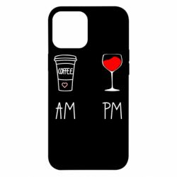 Чохол для iPhone 12 Pro Max Кофе и бокал с вином