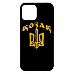 Чехол для iPhone 12 Pro Max Козак з гербом