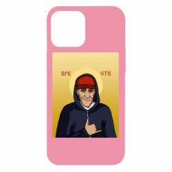 Чохол для iPhone 12 Pro Max Кровосток Шило