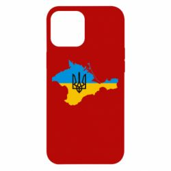 Чохол для iPhone 12 Pro Max Крим це Україна