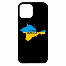 Чохол для iPhone 12 Pro Max #Крымнаш