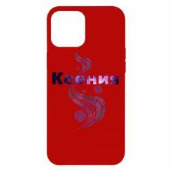 Чехол для iPhone 12 Pro Max Ксения