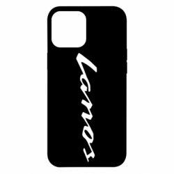 Чохол для iPhone 12 Pro Max Lanos Logo