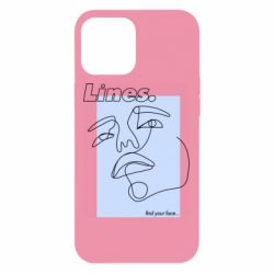Чохол для iPhone 12 Pro Max Lines art find your face