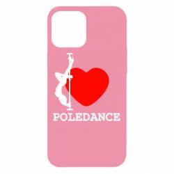 Чохол для iPhone 12 Pro Max Love Pole Dance