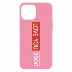 Чехол для iPhone 12 Pro Max Love you 3000