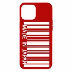 Чехол для iPhone 12 Pro Max Made in japan