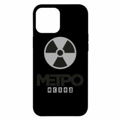 Чохол для iPhone 12 Pro Max Metro exodus dangerous
