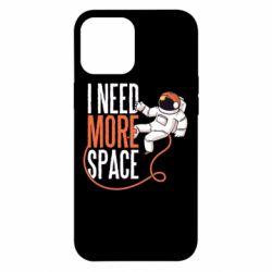 Чехол для iPhone 12 Pro Max Мне нужно больше космоса