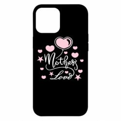 Чохол для iPhone 12 Pro Max Mother love and balloon