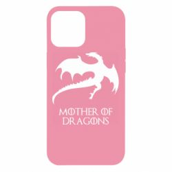 Чохол для iPhone 12 Pro Max Mother Of dragons 1