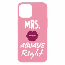 Чохол для iPhone 12 Pro Max Mrs. always right