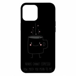 Чохол для iPhone 12 Pro Max Mug smile
