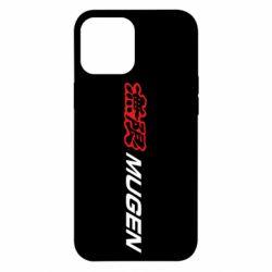 Чохол для iPhone 12 Pro Max Mugen Logo