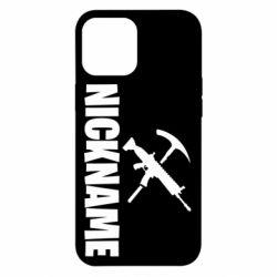 Чохол для iPhone 12 Pro Max Nickname fortnite weapons