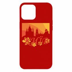 Чохол для iPhone 12 Pro Max Night-Day Kiev